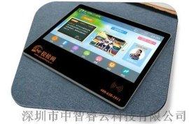 21.5寸触摸屏一体机电脑工业平板触控刷卡指纹识别壁挂一体机