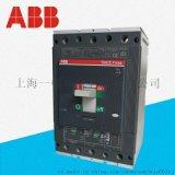 正品ABB塑壳断路器T5S630 R630 PR222DS-LSI FF 电子式3P 4P