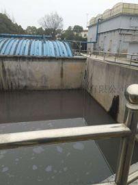 污水池堵漏常见问题及处理办法
