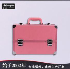 化妆盒铝合金彩色双开化妆工具箱双开三层式各首饰盒