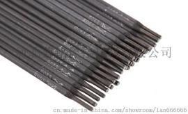 金威 Z408镍铁合金焊条