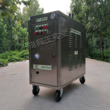 高壓燃氣移動蒸汽清洗機 門店蒸汽洗車機商用