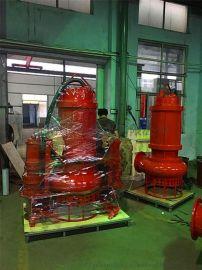 耐磨立式抽沙泵潜水式