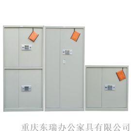 指纹办公财务档案铁皮资料保险柜钢制电子密码锁保密柜