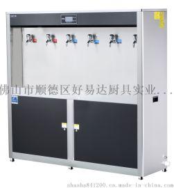 宝腾高端柜式节能饮水机BT-6G