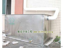 敏宏Y系列不锈钢隔油器 隔油池 油水分离器