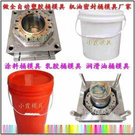浙江3.5.7.10公斤塑料桶模具模具加工厂