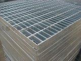 成都鋼格板廠家/熱鍍鋅鋼格板/平臺鋼格柵板