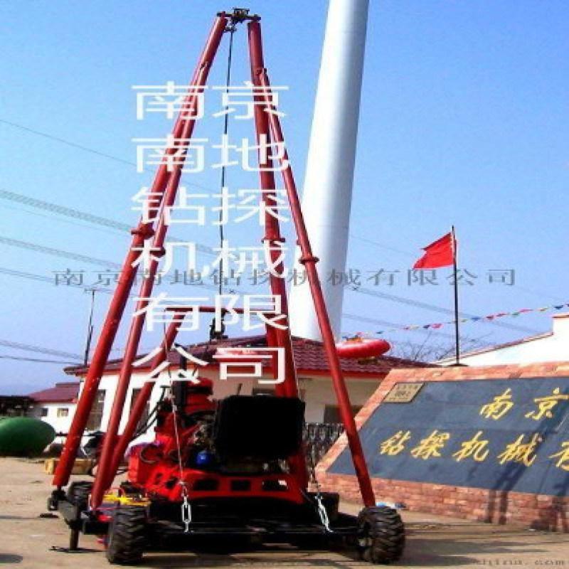 塔機一體勘探鑽機,200-1500米勘探鑽機