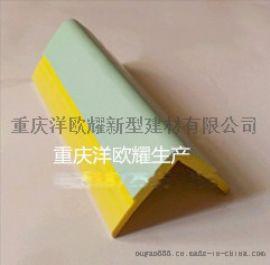 陕西PVC防撞护角哪家好防撞护墙板医院塑料护角