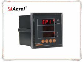 网络电力仪表,ACR100E/J网络电力仪表