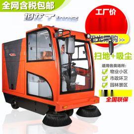 坦龙驾驶式扫地机全封闭工厂物业小区道路扫地清扫车