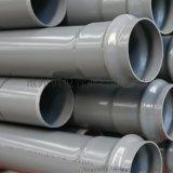 PVC给水管生产工艺 PVC给水管规格 厂家直销