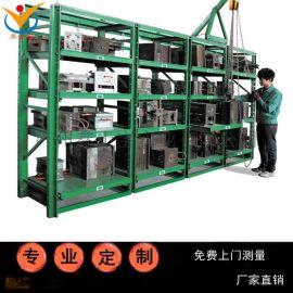 抽屉式重型模具架抽拉式模具架带天车模具架