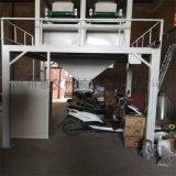 惠文机械H-50型定量包装秤 自动包装秤厂家