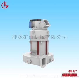 破碎制砂机 磨粉机 超细磨粉机