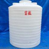 內蒙古6噸塑料桶6立方塑料桶6噸水桶