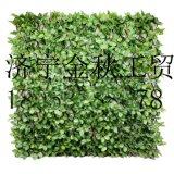 厂家直销仿真树叶植物墙,树叶柳伸缩篱笆