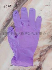 一次性手套乳胶食品餐饮劳保防水油塑料**黑色