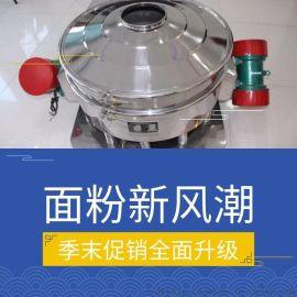ZPS1200圆形不锈钢直排筛