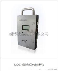 MQZ-4振动式转速分析仪 机动车发动机转速测量仪