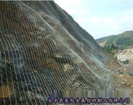 矿山防治措施-镀锌勾花网,防护+生态显而易见