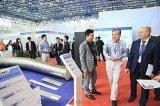 21届中国工博会暨阻燃新材料展览会