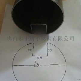 不锈钢异型管 不锈钢双槽圆管 方管单槽管