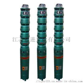 QJ型深井泵潜水泵 南通潜水泵 井用潜水泵