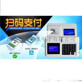 手机扫码刷卡机 微信扫码刷卡机 安达凯扫码刷卡机