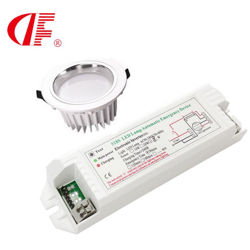 12W平板燈應急電源盒