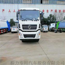 東風天龍16方壓縮垃圾車報價與圖片
