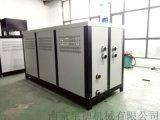 水冷式工業冷水機廠家,工業冷水機