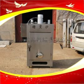 加工定制一门两车糖熏炉木粉烧烤炉自动熏肉设备糖熏炉