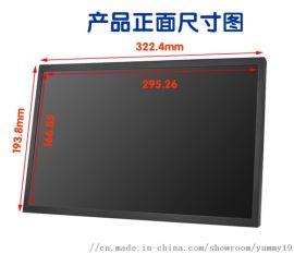 工业显示器 7寸8寸10寸12寸14寸15寸17寸19寸22寸铁壳监视器