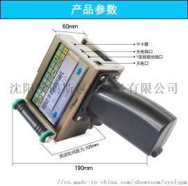 大喷头25.4高解析喷码机HP喷码机