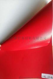 供应抗紫外线PVC夹网布 帐篷布