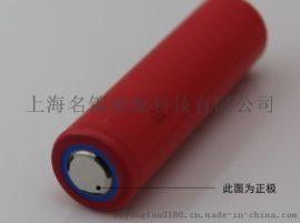 销售SANYO(三洋)18650各种型号锂电芯