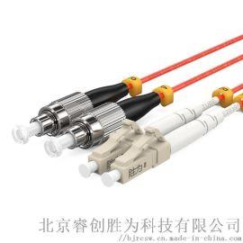 厂家直销 胜为千兆lc-fc多模双芯 光纤跳线