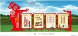 江苏价值观精神堡垒党建立牌宣传牌设计制作