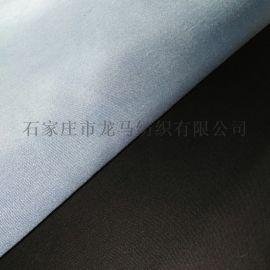 涤棉细斜坯布165g 大化涤棉漂白坯布
