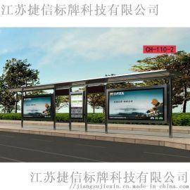 厂家供应新款公交站台精神堡垒仿古宣传栏滚动灯箱