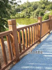 仿木栏杆安装过程,仿树围栏仿竹栏杆厂家