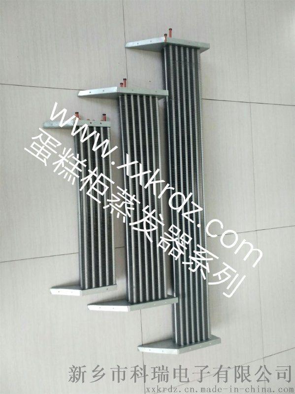 各种蛋糕柜铜管铝翅片蒸发器冷凝器河南科瑞