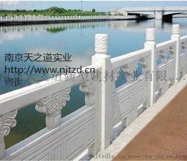 仿石栏杆河道护栏 仿汉白玉栏杆