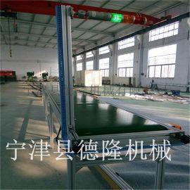 厂家生产定制 独立式皮带线流水线 自动化生产设备 工业生产线 输送设备