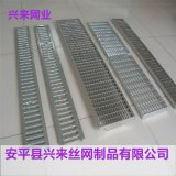 平臺踏步板 鋼格板規格 武漢鋼格板