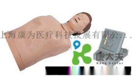 """KDF/1007B""""康大夫""""带有解剖结构的成人气管插管训练模型"""