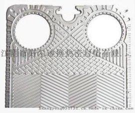 扬中普济板式换热器橡胶垫,板式换热器橡胶垫,换热器橡胶垫