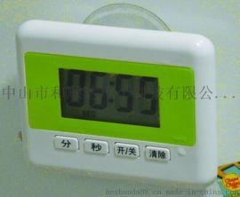 方形防水定时器 99分59秒浴室防水计时器 电子倒计时器 提醒器